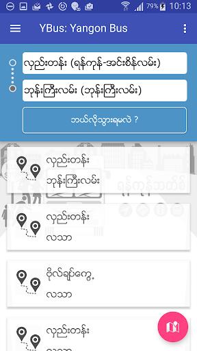 Yangon Bus (YBus) 2.1.1 Screenshots 1