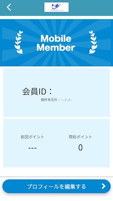 ボーカル教室マーメイド 【公式アプリ】のおすすめ画像3