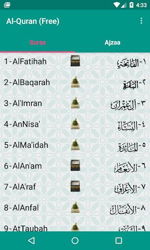 Al-Quran (Free) 3.5.6 Screenshots 1