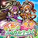 [Premium] RPG 彩色のカルテット