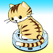 ネコ と おそうじロボ - Androidアプリ