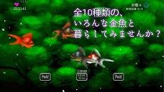 きんぎょフレンズ 放置育成ゲームのおすすめ画像3