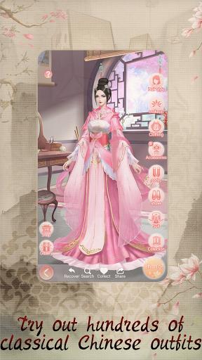 Sleepless in Royal - Dress Up screenshot 2