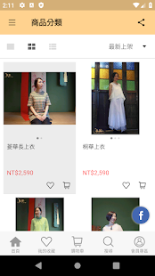 Download 春稻藝術坊chundao For PC Windows and Mac apk screenshot 5