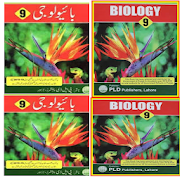 Biology 9th English - Urdu Medium