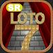 ロト7シミュレーターランダム番号選択機能付き - Androidアプリ