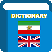 English Persian Dictionary - Farsi Translation