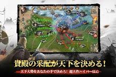戦略三國のおすすめ画像2