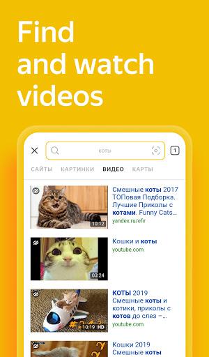 Yandex  Screenshots 4