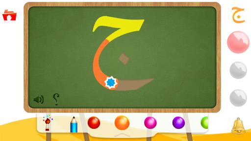 Kids Arabic Alphabet Oasis - u0648u0627u062du0629 u0627u0644u062du0631u0648u0641 1.3 screenshots 1