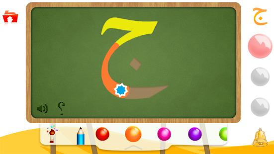 Kids Arabic Alphabet Oasis - واحة الحروف 1.3 screenshots 1