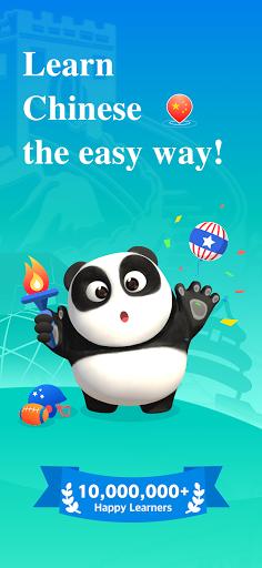 Learn Chinese - ChineseSkill  Screenshots 1
