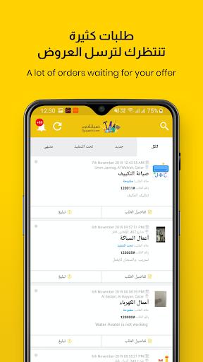 Syaanh Companies 28.8 Screenshots 7