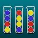 ソートボールパズル -カラーマッチボールソーティングゲーム