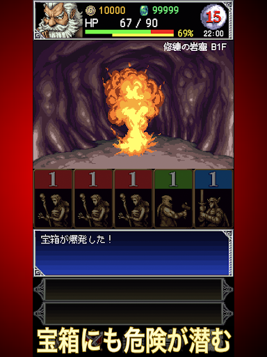 Code Triche DarkBlood2 apk mod screenshots 4