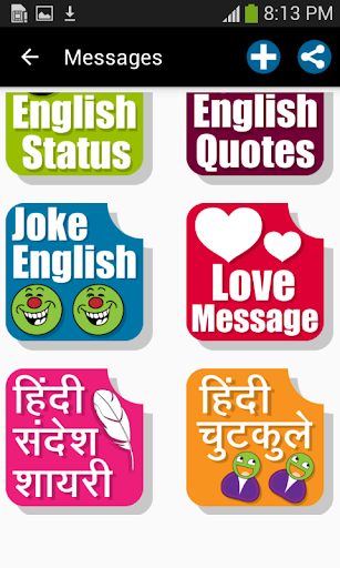 All Messages Status Jokes SMS Latest screenshots 1