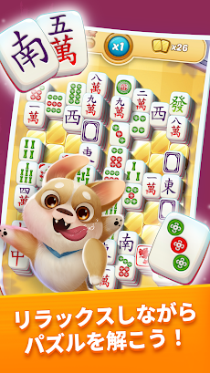 麻雀シティ・ツアーズ 〜マッチングパズルゲーム〜のおすすめ画像2