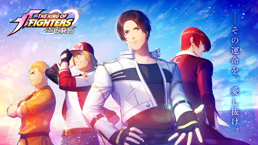 THE KING OF FIGHTERS for GIRLS modiapk screenshots 1