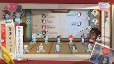 あやかし幼稚園のおすすめ画像5