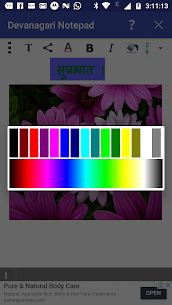 Devanagari Notepad 3.3 MOD for Android 1