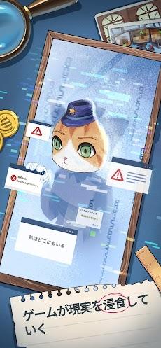 警察ミモのおすすめ画像4