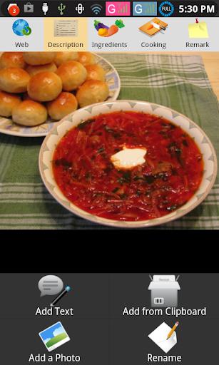 Culinary Notebook 2.2.169 screenshots 1