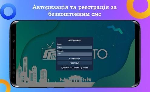 Prosto.TV – OTT TV, free tariff TV, EPG, VOD 1.1.0 Mod APK Updated 2