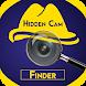 Detect hidden camera 2021 & hidden cam finder - Androidアプリ