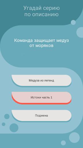 u0417u0430u043a u0428u0442u043eu0440u043c 0.2 Screenshots 3