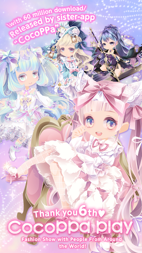 Star Girl Fashion❤CocoPPa Play 1.87 screenshots 1