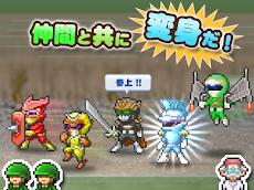 発進!!ヒーロー基地のおすすめ画像3