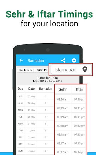 Qibla Connectu00ae Find Direction- Prayer, Azan, Quran screenshots 6