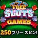 Free Slot Games™ - スロットゲーム - Androidアプリ