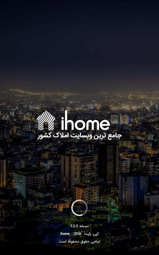 ihome The largest real estate portal in Iran 4.1.1 Screenshots 1