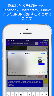 Pocket Note Pro - 手書きと印刷に対応したメモ帳アプリのおすすめ画像4