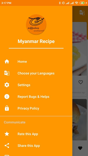 Myanmar Recipe 2.0 Screenshots 1