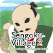Sengoku Village2〜Become a Warlord and unite Japan! - Androidアプリ
