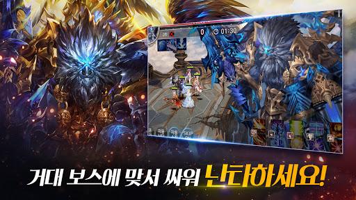 uc138ube10ub098uc774uce20  Paidproapk.com 5