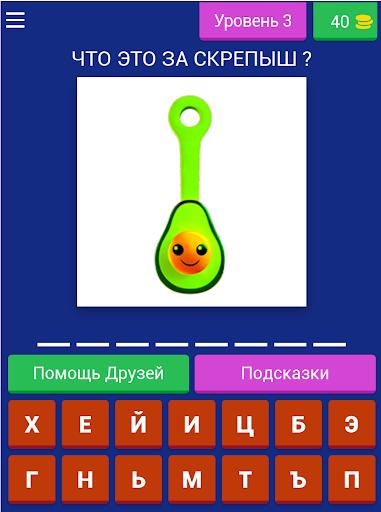 u0421u043au0440u0435u043fu044bu0448u0438 3 8.15.4z screenshots 9
