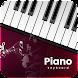 無料のフルピアノキーボード