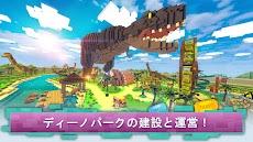 ディノテーマパーククラフト:恐竜テーマパークを構築するのおすすめ画像1