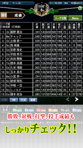 u3044u3064u3067u3082u76e3u7763u3060uff01uff5eu80b2u6210uff5eu300au91ceu7403u30b7u30dfu30e5u30ecu30fcu30b7u30e7u30f3uff06u80b2u6210u30b2u30fcu30e0u300b  screenshots 7