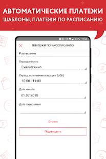 ПАО РОСБАНК/