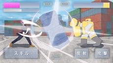 アメジスト イン ザ シティ  - 無料2D「反射」アクションADV -のおすすめ画像2