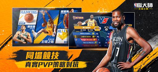 NBAu5927u5e2b Mobile - Carmelo Anthonyu91cdu78c5u4ee3u8a00  screenshots 20