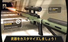 Kill Shotのおすすめ画像4