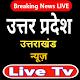 Uttar Pradesh News Live TV - Uttarakhand News Live para PC Windows