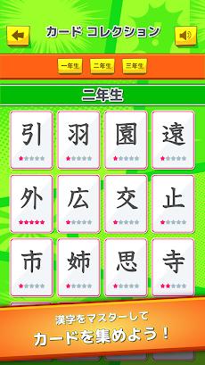 小学生漢字学習:ひとコマ漢字 小学生漢字を手書きして漢字の書き順など漢字学習ができる小学生漢字アプリのおすすめ画像5