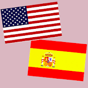 English Spanish Translator   Spanish Dictionary