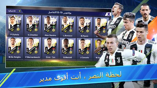 Ultimate Football Club-u0627u0644u0628u0637u0644 1.0.1300 screenshots 4